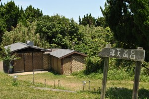 resortooshima (22)